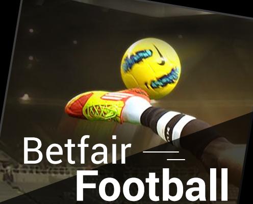 betfair футбол